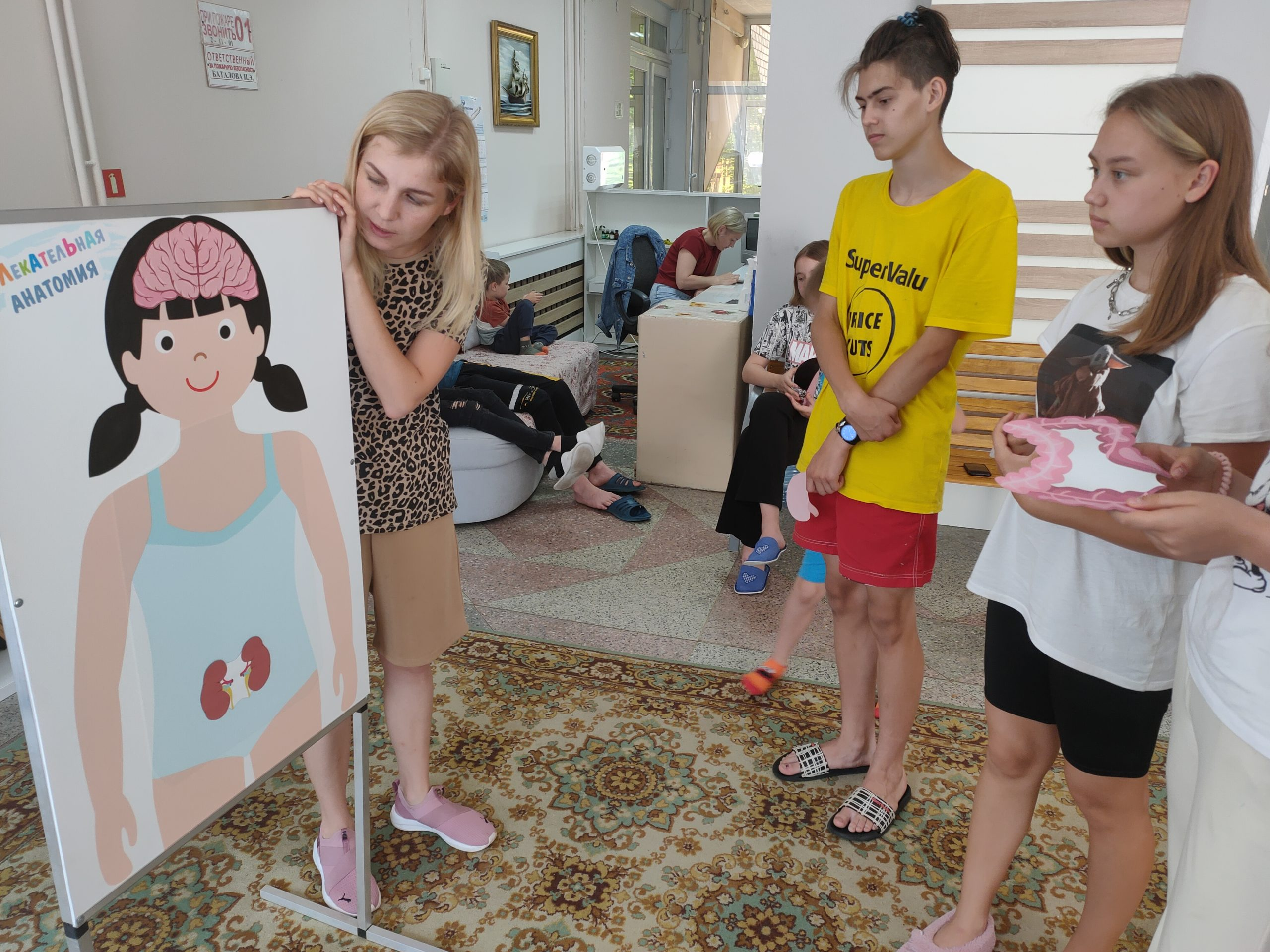 APOTHEKER HELFEN e.V. finanziert Kuraufenthalt für Diabetes-Kinder